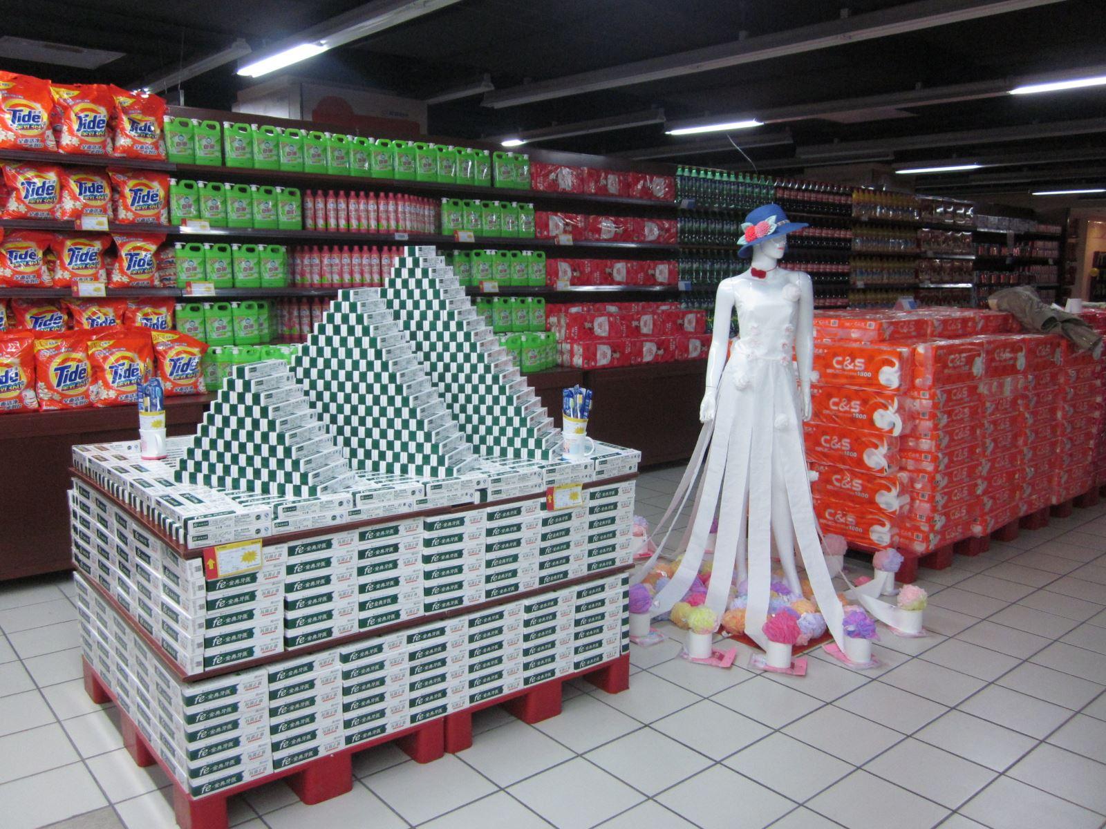 大型超市商品陈列 超市商品陈列图片大全 超市陈列 ...